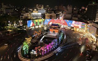 新竹光臨藝術節「光之島」15日晚線上直播