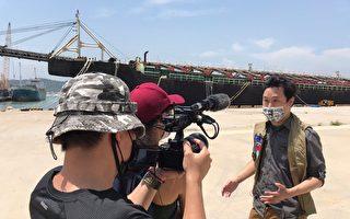 綠營連江縣主委:「反中共 不反中華文化」