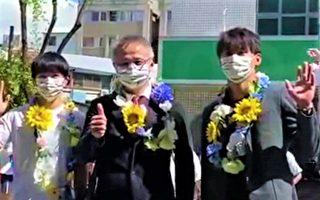 楊勇緯、林真豪返母校 分享東奧征戰心得