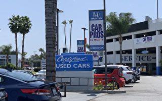 加州物價漲幅明顯 業界人士透露原因