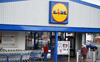 德國超市Lidl在新澤西迅速擴展 本週兩分店開張