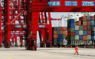 宁波因疫情封部分港口 或导致全球货运积压