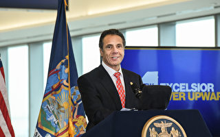 纽约州议会暂停对库默弹劾调查