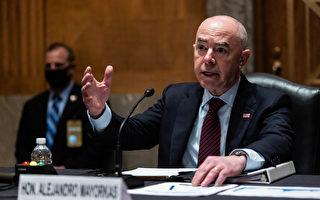 DHS提反極端主義計劃 人權組織憂公民自由受壓