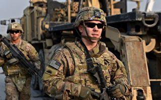 20年來 美國在阿富汗花了多少錢