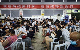 张文宏被党媒狠批 评论:不是学术是政治