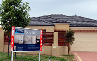 報告:珀斯房價 全澳最實惠