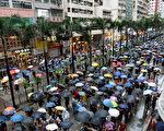 不敵國安法 香港民陣宣布解散