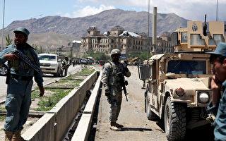新西兰考虑为逃离塔利班阿富汗人提供庇护