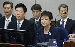 朴槿惠已服刑4年 私宅被拍賣以償還罰款
