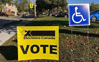 不想親自投票? 請看郵寄選票的方法