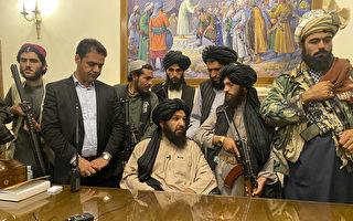 加拿大關閉駐阿富汗大使館 暫停外交行動