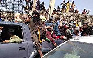 林忌:塔利班重夺阿富汗对台海的启示