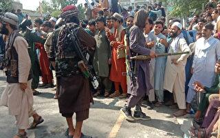 塔利班官员:阿富汗将恢复死刑和断手脚刑罚