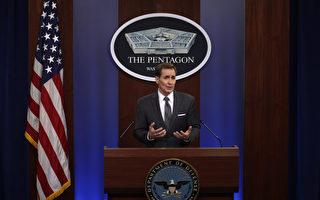塔利班控制阿富汗 五角大樓重新評估恐怖威脅