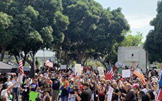 洛杉磯千人集會 反對政府強制疫苗令