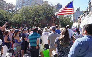 紐約市長官邸前 五百民眾抗議疫苗護照