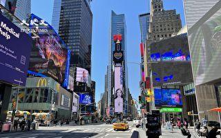 紐約市感染COVID-19人數破百萬