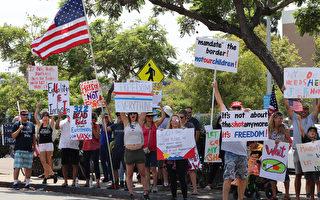 """医护抗议强打疫苗:""""不关乎疫苗关乎自由"""""""