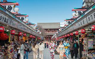 具有346年历史 日本浅草寺旁老店关门