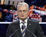 立陶宛總統:我們堅守原則 不會對中共讓步