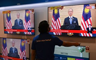 【疫情8.16】疫情阴影下 马来西亚内阁辞职