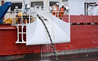 中華電信投資APRICOT海纜 預計2024年完工