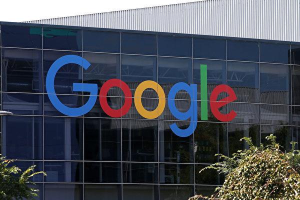 谷歌在台推無線藍牙耳機 台團隊擔任關鍵角色