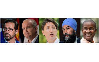 加拿大大選首日 各大黨領袖開始競選活動