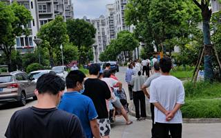 【一線採訪】揚州用多種手段逼居民核酸檢測