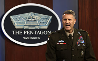 【更新】美軍保留在阿富汗的空襲能力