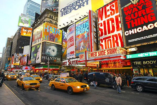 百老匯博物館將於明年夏天開放