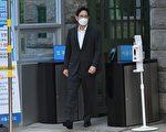 讓三星李在鎔出獄 韓國政府釋親美信號