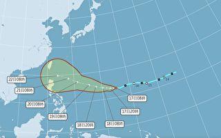 颱風奧麥斯最快18日生成 目前預測路徑曝光