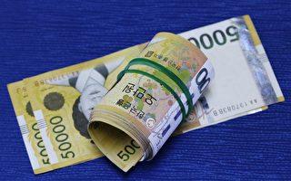 韩男网购二手冰箱 底部惊现上亿韩圆钞票