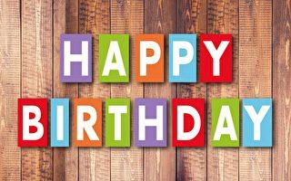 英国百岁鳏夫收到700张陌生人寄的生日贺卡