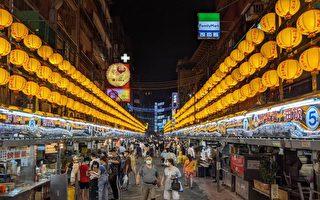 國際雜誌評選世界20大市集 台灣基隆廟口入選