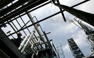中國民營煉油廠遼寧寶來 傳已遭政府接管