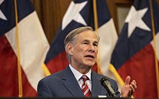 德州簽署選舉改革法案 州長:確保選舉安全