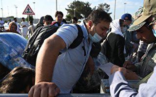 喀布爾機場恢復運營 各國繼續撤僑