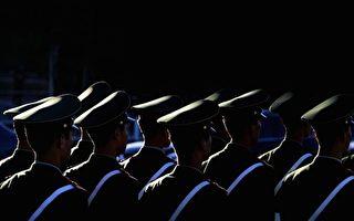 中共二十大前清洗政法系统 半年逾90名高官被查处