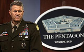 五角大樓:計劃每天從阿富汗撤離九千人