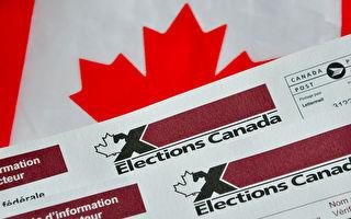 加拿大聯邦大選在即 如何登記投票?