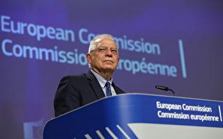 欧盟:塔利班须尊重人权 才能与其合作
