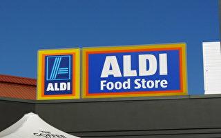 Aldi超市提薪 擬新僱740名南加員工