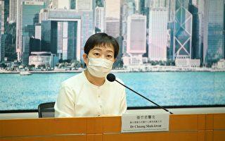 香港機場貴賓室女職員確診
