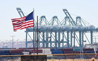 洛杉磯港出口創16年新低 但進口激增