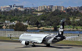 48小時內 紐航將為5萬乘客安排800餘趟航班