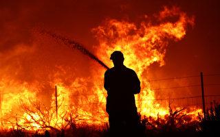 卡爾多山火火勢凶猛 埃爾多拉多縣進入緊急狀態
