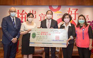 八贯企业捐赠200万 力挺县府持续抗疫